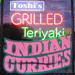 Toshi's Grilled Teriyaki/Indian Curries